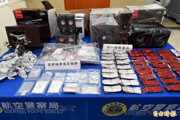 陳姓男子今年6月利用「喇叭音箱」夾藏毒品「一粒眠」寄送出口至馬來西亞,遭航警與海關查獲。(記者朱沛雄攝)