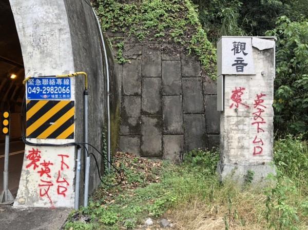 在公路隧道口漆「蔡英文下台」的是名廚師。(記者陳鳳麗翻攝)