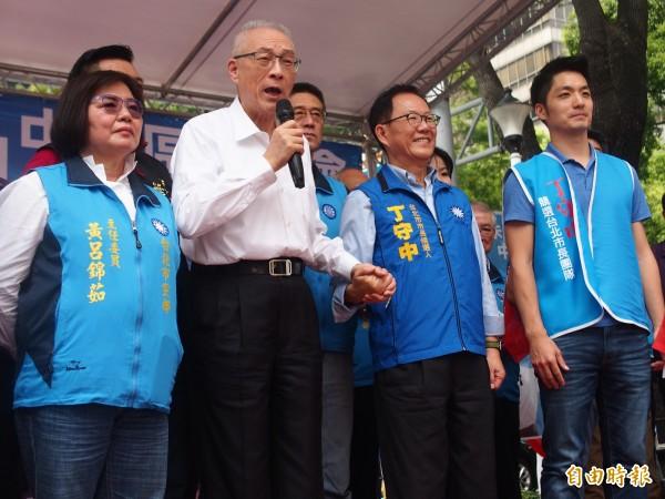 國民黨主席吳敦義出席丁守中中山區後援會成立大會。(記者簡惠茹攝)