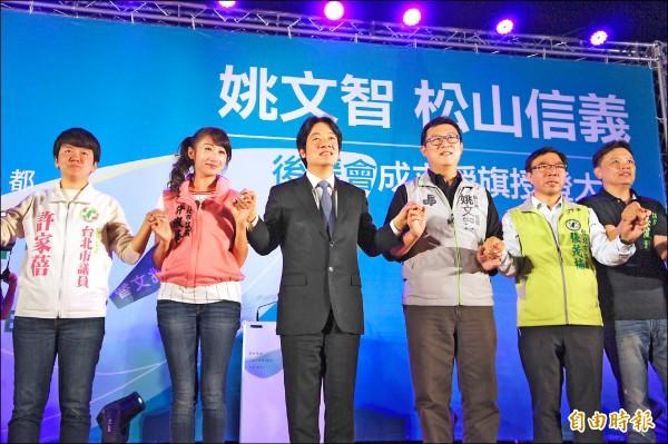 民進黨台北市長參選人姚文智昨晚在松山區舉辦後援會成立大會,行政院長賴清德站台力挺。(記者黃建豪攝)