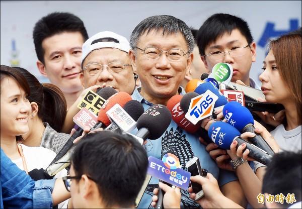 台北市長柯文哲昨出席活動時表示,如果拍一張照片就無限上綱,那馬英九與蔡英文幾次同框,難道馬的意見蔡都支持?(記者簡榮豐攝)