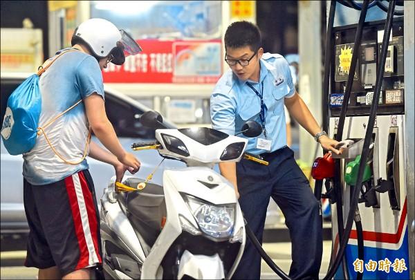台灣中油昨宣布,今年底之前凍漲油價,以九二無鉛汽油每公升30元、九五無鉛汽油每公升31.5元、九八無鉛汽油每公升33.5元及超級柴油每公升28.2元為上限。(記者簡榮豐攝)