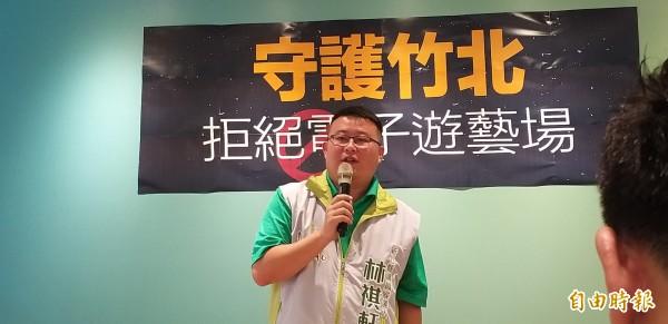 竹北市無黨籍議員參選人林祺軒認為,該電子遊戲場距離學校僅350公尺,業者卻遊走法規邊緣,令人憂心教育環境。(記者廖雪茹攝)