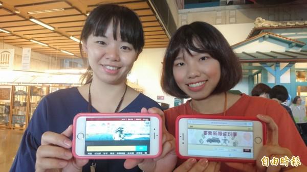 國立台灣歷史博物館新建「台南文史研究資料庫」與「台南新報資料庫」,開放民眾瀏覽。(記者劉婉君攝)