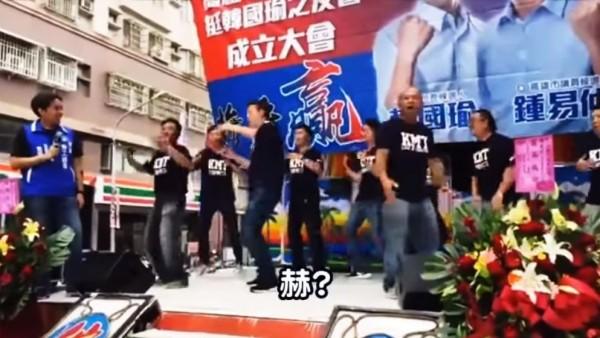 國民黨青年議員參選人找來20位青年跳戰舞力挺韓國瑜。(圖擷取自YouTube)
