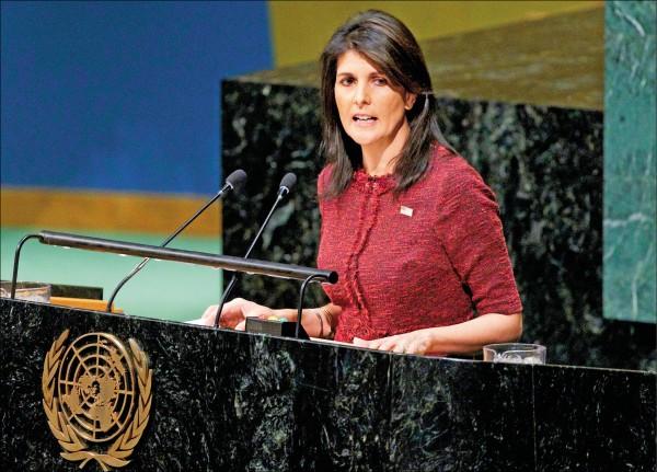 美國駐聯合國大使海利請辭獲准。(歐新社檔案照)