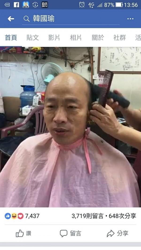 韓國瑜直播剪頭髮。(記者葛祐豪翻攝)