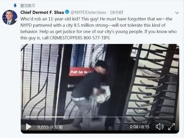 紐約警察局警官謝伊在推特上放上影片,表示要為男童阿爾曼多伸張正義。(圖擷自Chief Dermot F.Shea twitter)