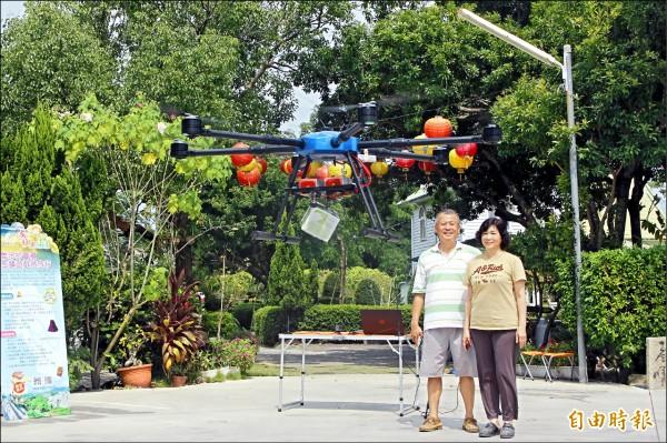 無人機從台南左鎮晨曦山莊起飛,送貨到三公里外的左鎮郵局。 (記者吳俊鋒攝)
