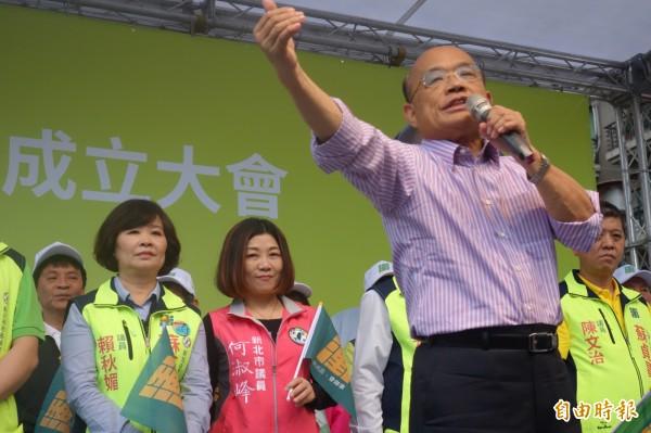 民進黨新北市長參選人蘇貞昌今天下午參加泰山競選總部成立大會。(記者葉冠妤攝)