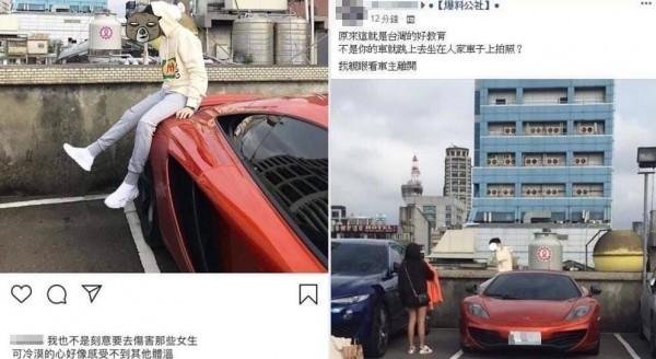一名男子坐在別人車上拍照,還在自己IG發文,被網友抓包。(圖擷取自爆廢公社)