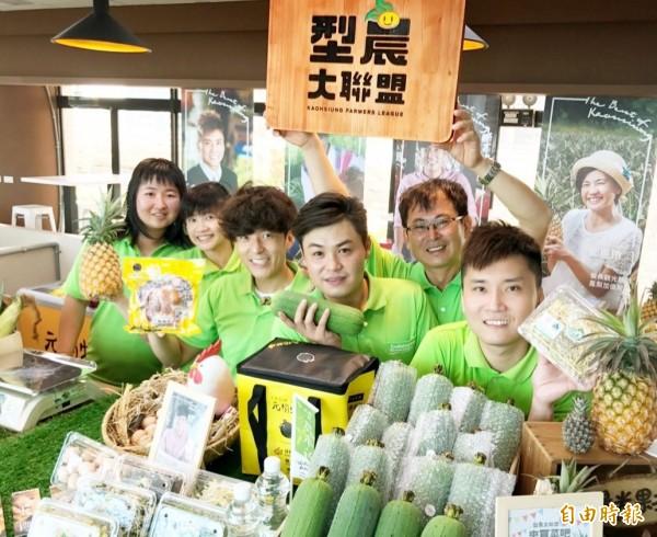 高雄年輕農民組成「型農大聯盟」新勢力。(記者陳文嬋攝)