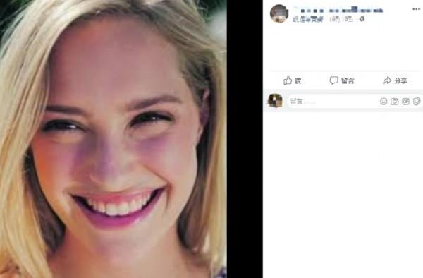南非有名21女大生柯娜露絲(Hannah Cornelius,圖)開車載一名男同學回家時,在路上遇到一群歹徒挾持搶劫與攻擊,男方因此成殘疾人士,而女方則是慘遭性侵後殺害。(擷取自「Truth and Justice Continue」臉書)