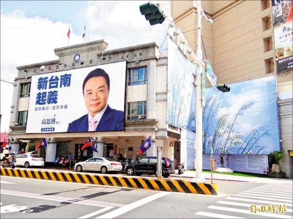 台南地院昨第三度拍賣國民黨台南市黨部,建喬營造公司以一億六百八十九萬兩千元,超過底價標走。(資料照,記者王俊忠攝)