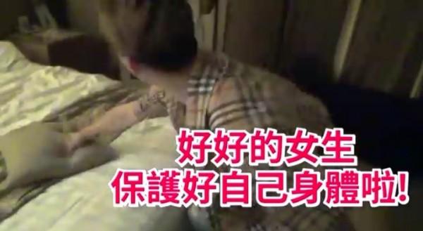 台灣YouTuber「男人幫」日前在個人頻道上發布最新影片,內容是惡整答應約炮的女性,遭到大批網友撻伐「仇女」、「父權主義」。(圖擷取自YouTube)