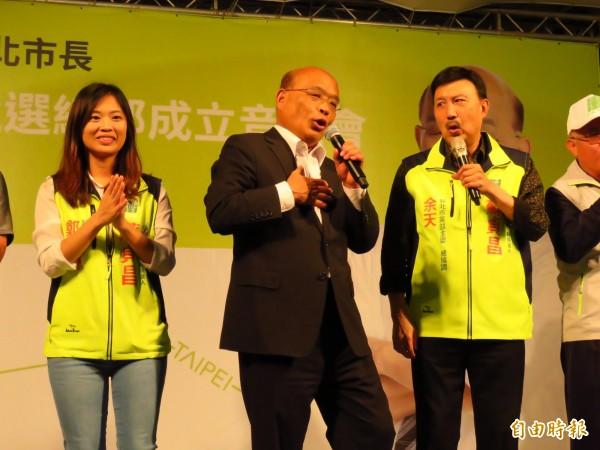蘇貞昌出席三芝、石門競選總部成立音樂會,與新北市黨部主委余天合唱《快樂的出航》。(記者陳心瑜攝)
