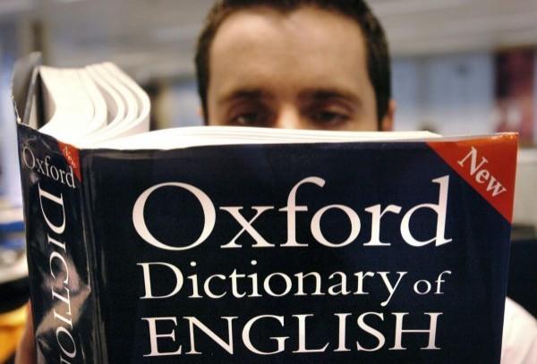 牛津字典收入港式英文片語「add oil」,即加油、鼓勵的意思。(美聯社)