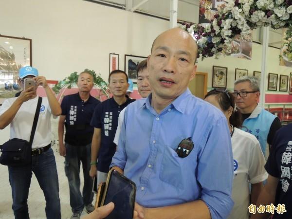 國民黨高雄市長參選人韓國瑜。(資料照)