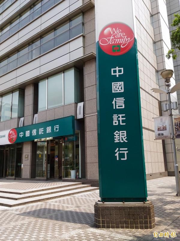 中信銀行在今天下午驚傳ATM系統大當機。(資料照)