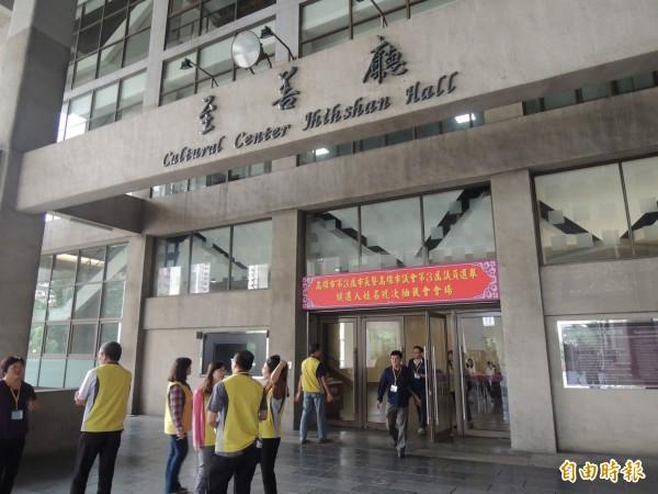 高市長與議員選舉上午在高市文化中心至善廳舉行(記者王榮祥攝)