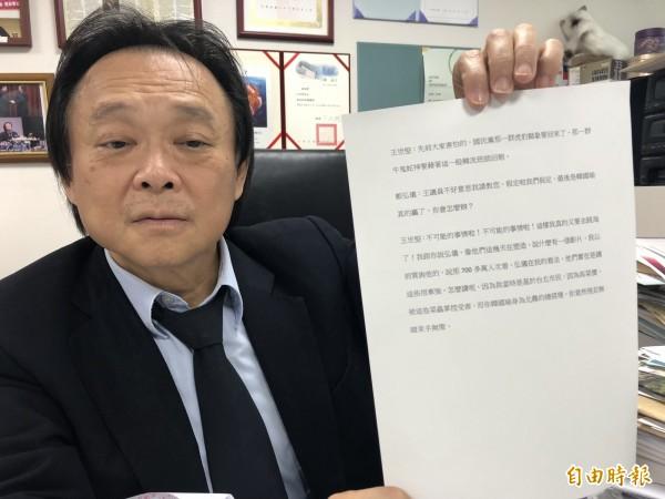 王世堅出示逐字稿,澄清說韓國瑜勝選要跳海只是節目上的自嘲之語。(資料照)