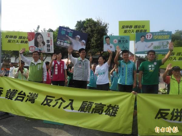 民進黨今在高雄發起反併吞遊行,陳其邁(中)表示五毛黨充斥假新聞。(記者葛祐豪攝)