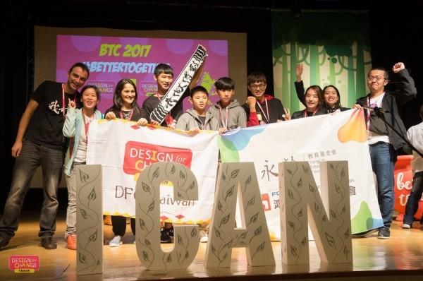 國際教育盛事DFC全球年會將在台灣舉辦,40個國家師生將齊聚台灣。(圖由永齡教育基金會提供)