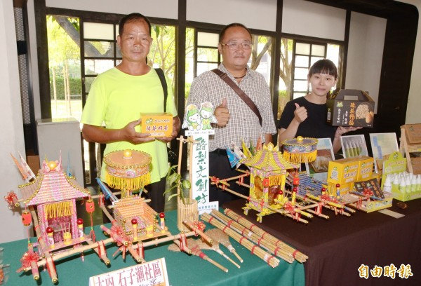 大內石子瀨取材在地的甜根子與酪梨,進行創意開發。(記者吳俊鋒攝)