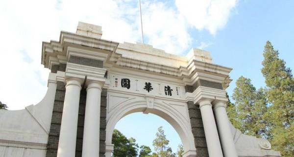 中國清華大學爆學術醜聞,至少12篇論文被撤稿。(圖擷取自網路維基百科)