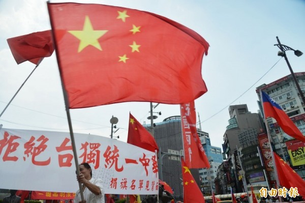 消息人士引述調查局資料表明,中國與台灣特定媒體有利益往來,企圖影響選舉。(資料照)