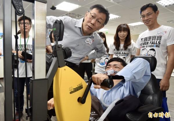 台北市長柯文哲25日出席「2018國際身心障礙者日暨身障日照中心啟動記者會」,並參觀信義身障社區長照機構及昇降健身車等設備。(記者簡榮豐攝)