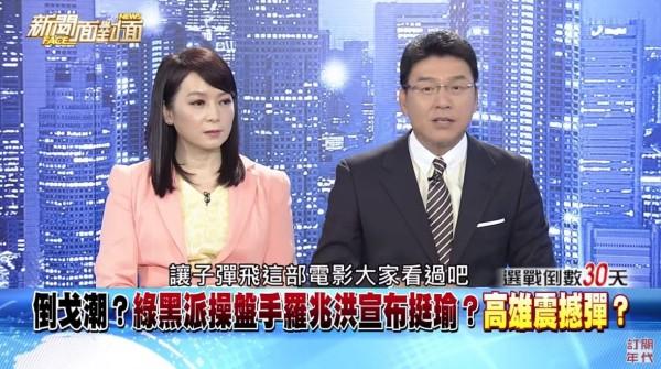 謝震武分析選民投票意向關鍵,「誰贏面大就跟誰」。(圖擷取自YouTube)