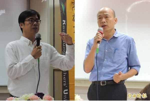 民進黨高雄市長候選人陳其邁(左)與國民黨高雄市長候選人韓國瑜(右)。(合成圖,本報資料照)