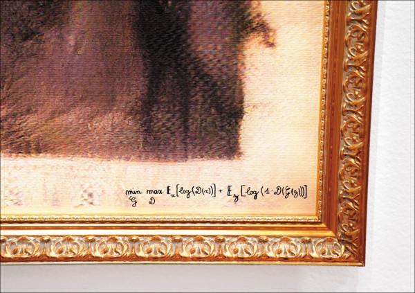 創作者落款為一段數理方程式「min max Ex[log(D(x))] + Ez[log(1-D(G(z)))]」。(法新社)