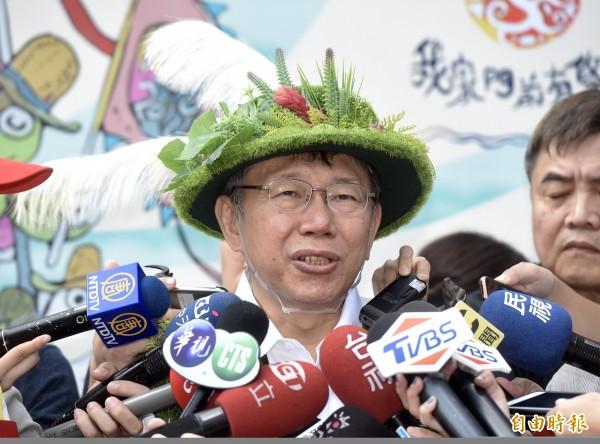 台北市長柯文哲27日出席「2018鬧熱關渡節」活動,接受媒體訪問。(記者簡榮豐攝)