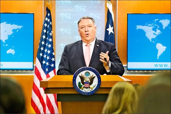 美國國務卿龐皮歐指控中國靠賄賂建立帝國,在世界各地對窮國提供掠奪性貸款以擴張勢力。(歐新社檔案照)