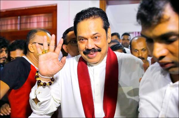 新任命的斯里蘭卡總理拉賈帕克薩,二十六日向支持群眾揮手致意。(美聯社)