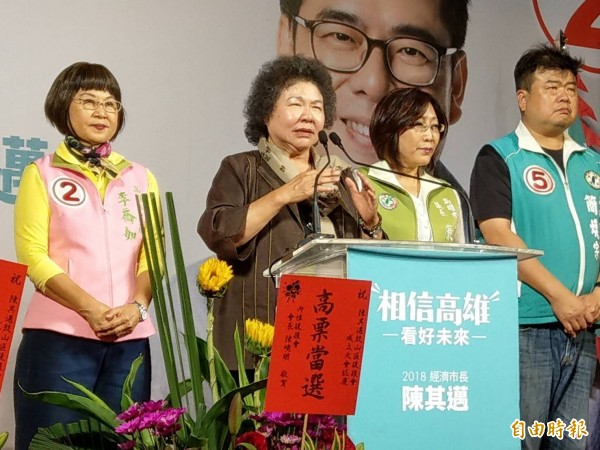 陳其邁鼓山後援會今晚成立,總統府秘書長陳菊(左2)及高雄市議會議長康浴成(右2)等人到力挺。(記者方志賢攝)。