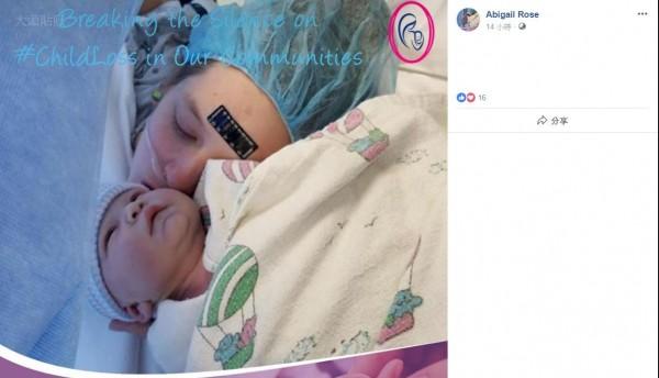 新生兒艾莉莎出生8天染皰疹夭折,母呼籲大眾:「別親寶寶!」(圖擷自Abigail Rose臉書)