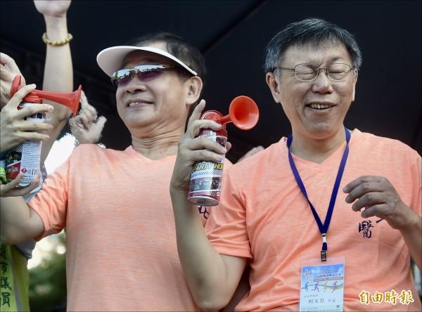 台北市長柯文哲28日出席2018中醫大安森林公園公益慢跑活動,鳴槍起跑時市議員何志偉將汽笛對著市長,柯文哲則緊閉雙眼並摀著耳朵。(記者簡榮豐攝)