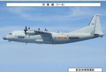 中國運九型電偵機。(圖:翻攝自日本防衛省官網)