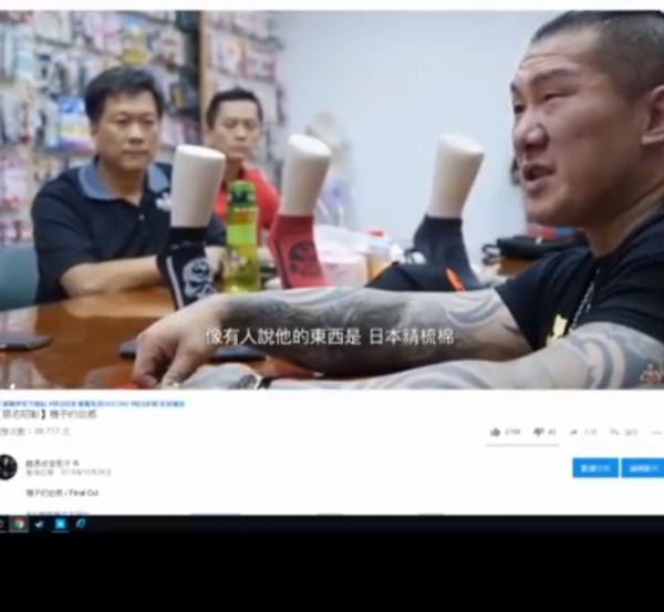 館長在新PO的影片中坦承要「賣襪子賺錢」。(記者顏宏駿翻攝)。