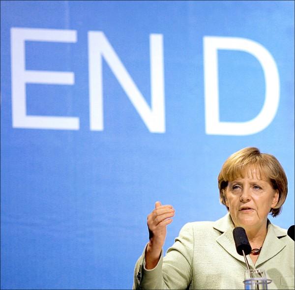 德國總理梅克爾二十九日宣布,將不會出戰十二月的基督教民主聯盟黨魁選舉,在至二○二一年的總理任期屆滿後,也不會尋求連任或其他政府職位。 (法新社檔案照)
