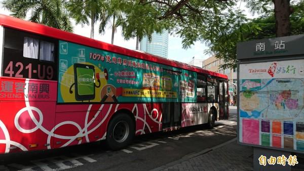大台南公車紅幹線傳出駕勤不當事件,南市公共運輸處將依規定裁處客運業者。圖為示意圖,與本新聞事件無關。(記者洪瑞琴攝)