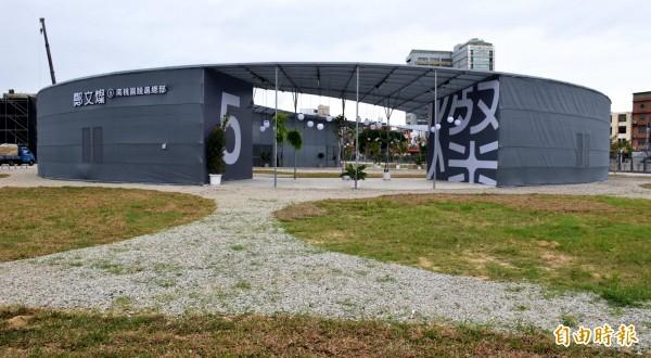 鄭文燦南桃園競選總部設計採用「圓五曲」概念,外觀像圓形劇場。(記者李容萍攝)