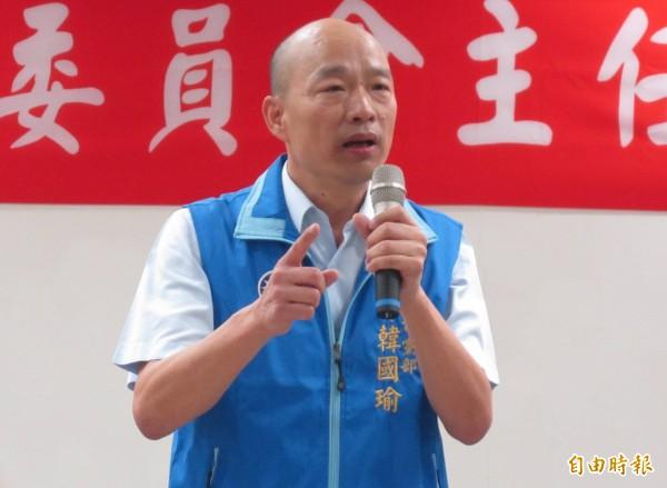 韓國瑜再開政見支票!他稱當選高雄市長後,政治、意識型態等抗議活動通通不准在街頭出現。(資料照)