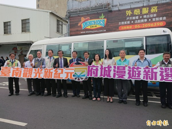 府城觀光巡迴巴士今日上路。(記者洪瑞琴攝)