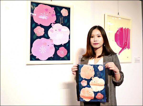 設計師張淳雅作品《春花百朵開.珠豬引金福》獲台科大創意設計競賽金獎。(台科大提供)