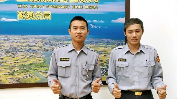 宜蘭縣蘇澳分局警員蕭宗璿(右)、劉致廷(左),曾是高中師生關係,巧合分發在同一分局服務。(記者張議晨翻攝)