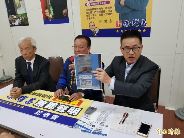 律師洪堯欽(左)、陳鴻謀(右)今天在徐耀昌競選總部針對有透過臉書、LINE散布徐耀昌官司22日宣判提出澄清。(記者彭健禮攝)